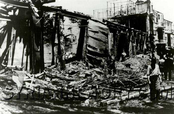 damascus 1945