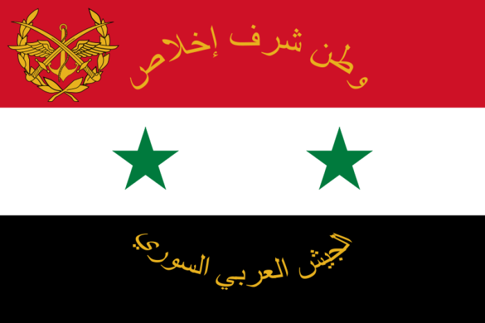 Flag_of_the_Syrian_Arab_Armed_Forces.svg